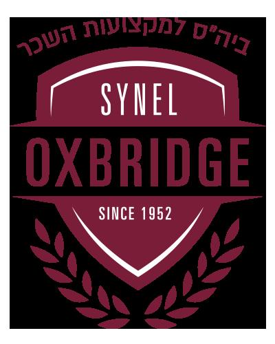 אוקסברידג' בית הספר למקצועות השכר